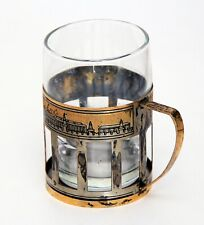 Rare Vintage Soviet Russial silver gold plate tea glass holder with Kremlin wall