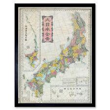 Geography Map Illustrated Antique Meiji Japan 12X16 Inch Framed Art Print