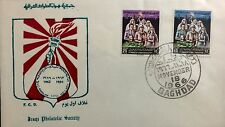 Iraq Stamps-FDC-3rd Anniversary Of Nov. 18 Revolution-1966-set of Stamps