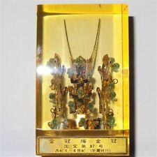 """Korean National Museum Treasure Gold Plated Kumkwan-Chong Crown In Lucite 3"""""""