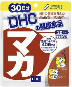 ☀DHC Maca 30 days 90 tablets Japan Import
