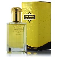 RASASI OUD AL MUBAKHAR EAU DE PARFUM FOR MEN & WOMEN WITH FREE SHIPPING - 100 ML