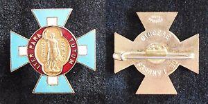 """Médaille insigne """"DIOCESE DE LANGRES"""" - Broche de pèlerinage"""