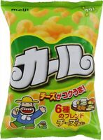 Free shipping Meiji Carl Cheese flavor snack 64g from Japan