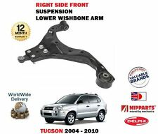 FOR HYUNDAI TUCSON 2004-2010 NEW RIGHT SIDE FRONT SUSPENSION LOWER WISHBONE ARM