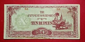 10 Rupees Japan Occurpation note 1942-45 ( Burma) # 52