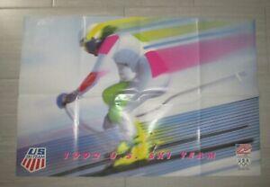 "1992 US SKI TEAM Original Vintage Rare Kellogg's 26"" x 39"" Poster USA U.S. U.S.A"