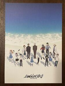 Shin Evangelion 3.0+1.0 Shin Poster Visual Card THRICE UPON A TIME Toho Movie