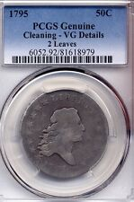 1795 Flowing Hair Half Dollar PCGS VG coin coins silver 2 leaves 50 cents