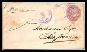 GP GOLDPATH: EL SALVADOR POSTAL STATIONARY 1894 _CV743_P10