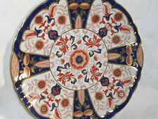 Antique Early Derby Imari Pattern Porcelain Plate