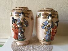 Vintage / Antique Japanese Vase Pair Crackle Glaze with Embossed Relief Geisha