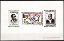 MALI 1961 Admission to the UNO. Statesmen, Flag Birds. Souvenir Sheet, MNH