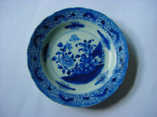 Lovely Hand Painted Chinese Blue & White Porcelain  Qianlong PLATE 6 1/8""