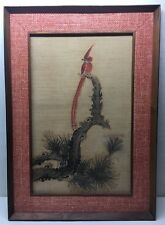 Mid Century Modern 1950 Original Han Palace Art Batik Teak Framed Bonsai Bird