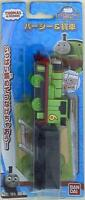 Bandai Nakayoshi Thomas Series Percy & wagons