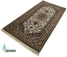 Orientteppich 70X140 CM Handgeknüpft 100% Wolle Braun Cream Bidjar Teppich