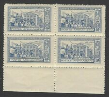 Afghanistan #278 1932 blue block of 4 MNH