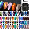 MTSSII 5ml 9D/5D Cat Eye UV Nagel Gellack Soak Off Magnetisch Gel Varnish Polish