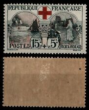 CROIX ROUGE 1918, Neuf * = Cote 140 € / Lot Timbre France n°156