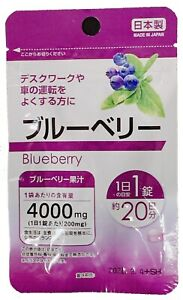 ☀DAISO JAPAN Blueberry Supplement for 20 days 4000mg From Japan F/S