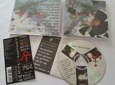"PRINCE ""CHAOS AND DISORDER"" RARE out of print  CD  JAPAN"