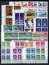 Israel 1969 MNH Tab Block (TB-BL) Complete Year Set
