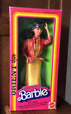 1980 Dolls of the World Oriental Barbie doll NRFB Orient Hong Kong China