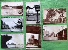 Vintage Japan 1920s-30s Tokyo Photo type Postcard