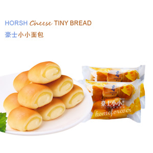 380g Horsh Cheese Tiny Bread Chinese Snack Food 豪士小小面包芝士夹心早餐蛋糕点心下午茶