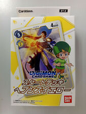 Digimon Card Game Starter Deck ST-03 Yellow Carddass Bandai