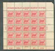 Scott #630 MNH OG 1926 White plains souvenir sheet, No Perforation Separation