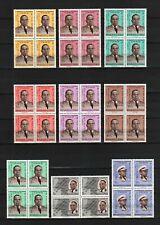 Belgisch Congo Belge Rep Congo n° 445/53 bl 4 MNH Kasavubu Overprinted c36.00Eu