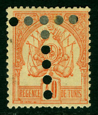 French TUNISIA  1888  POSTAGE DUES  40c red,straw  Sc# JA6  mint MH