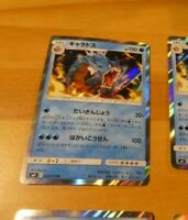 POKEMON JAPANESE CARD RARE HOLO CARTE Gyarados 028/095 R SM9 OCG JAPAN MINT