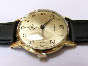 POBEDA vintage watch made in USSR from 1960s | The Russian Beauty