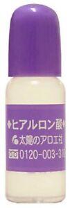Japan COSME award Taiyo Hyaluronic Acid Serum 10ml Moisturizing 太阳社玻尿酸原液