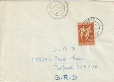 1972 Luxemburg cover sent from Vianden to Bad Ems Germany