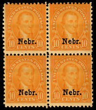 US #679 10c James Monroe, Orange Yellow Block of 4, 3 MNH/1 Hinged (SCV $630)