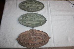 LOT DE 3 - BAR SUR SEINE - BAR SUR AUBE - AUBE - 24x15 cm - PLAQUES DE CONCOURS