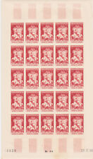CAMBODIA 1955 Complete set IMPERF in full sheets, few stains, NH VF, RRR