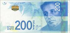 Israel 200 Neue Schekel 2015 (1)