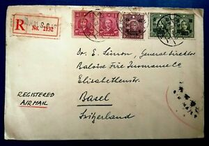 China Old  Stamp  China Cover Registered Air Mail - From Shanghai at Basel 1946