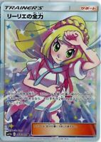 Pokemon Card Japanese - Lillie's Best Effort SR 068/049 SM11b - MINT