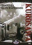 Akira Kurosawa: Anatomia di un rapimento (1963) DVD