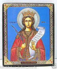 Ikone heilige Warwara geweiht Holzplatte икона Святая Варвара освящена 12x10 cm