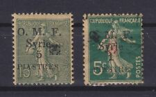 SYRIA SYRIE 1920, YVERT 52A (MLH), 50B (USED)