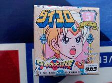 Dragon Quest Adventure of Dai Dai no Daiboken Daikoro TAKARA FLY LEONA