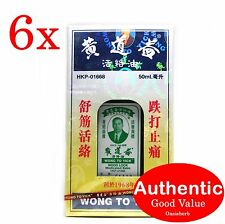 6X Wong To Yick WoodLock Oil - 50ml Hong Kong for aches, strains and pain(New!)