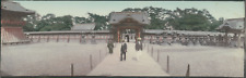 Japan, Panoramic View. Nikko Temple  Vintage silver print. Vue panoramique. Ti